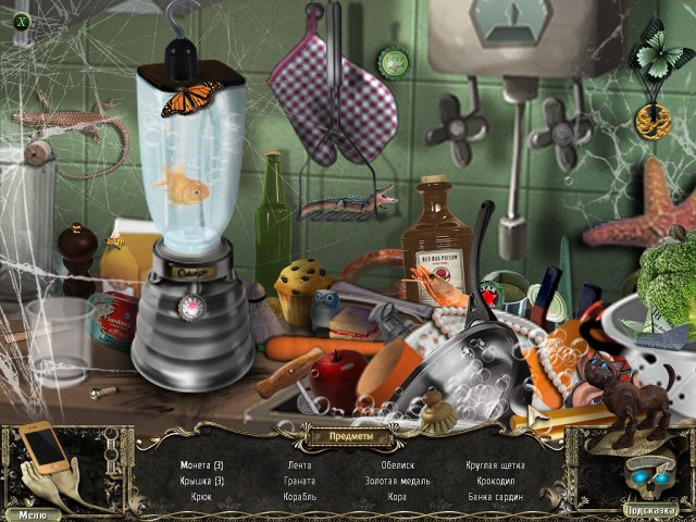 excursions-of-evil-screenshot3 (640x480, 303Kb)