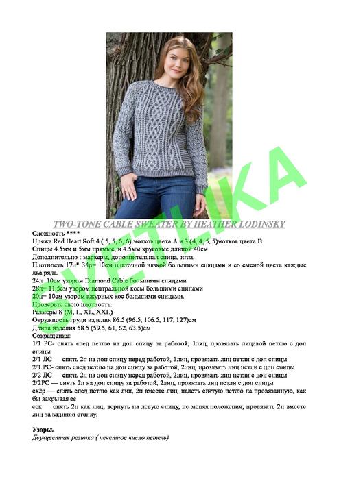 0_10d089_f7a4e8fc_orig (494x700, 192Kb)