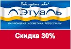 coupon_letual_34fsdfsdf (146x100, 23Kb)