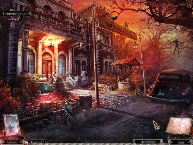 grim-tales-bloody-mary-collectors-edition-screenshot0 (640x480, 365Kb)