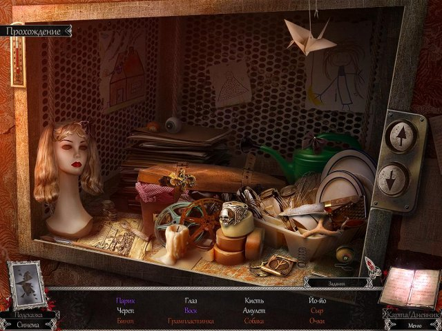 grim-tales-bloody-mary-collectors-edition-screenshot2 (640x480, 298Kb)