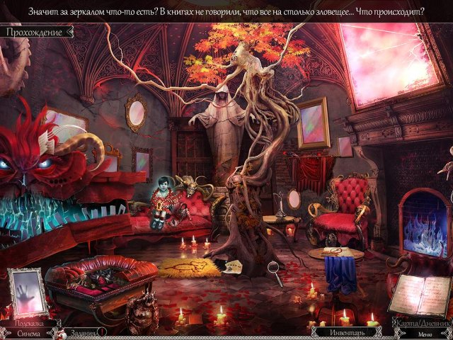 grim-tales-bloody-mary-collectors-edition-screenshot6 (640x480, 375Kb)