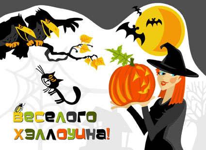 halloween_10 (425x310, 94Kb)