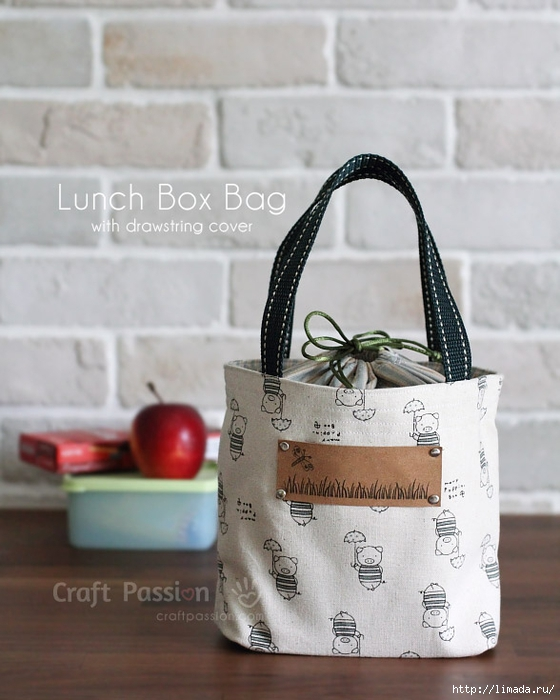 sew-lunch-box-bag-pattern (1) (560x700, 226Kb)