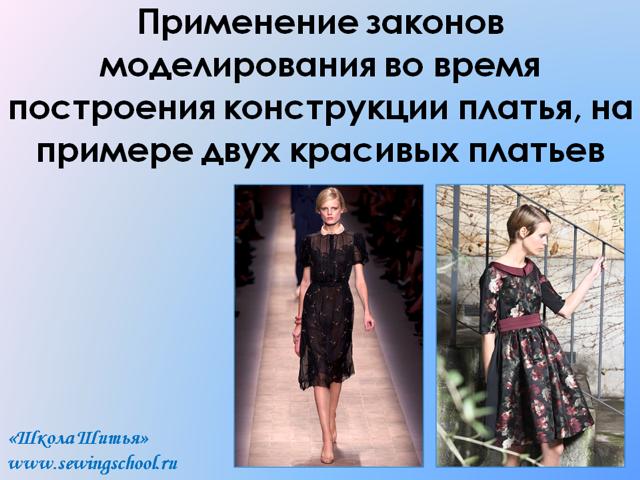 4907394_20130303 (640x480, 417Kb)