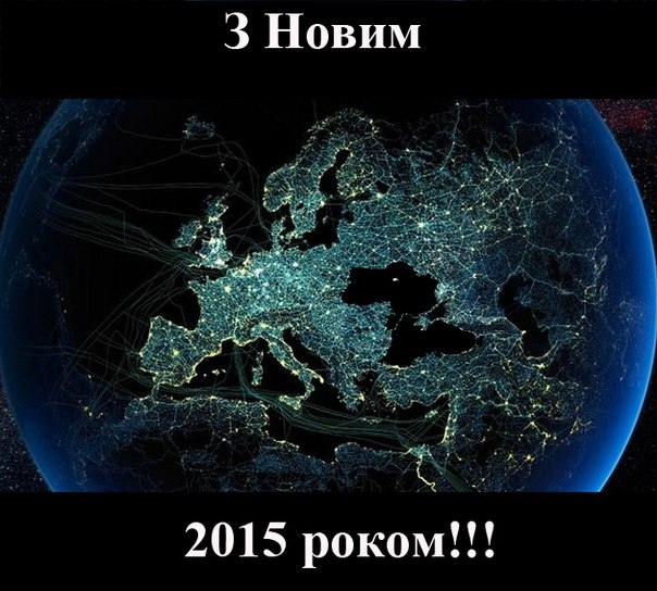 2015 (604x544, 80Kb)