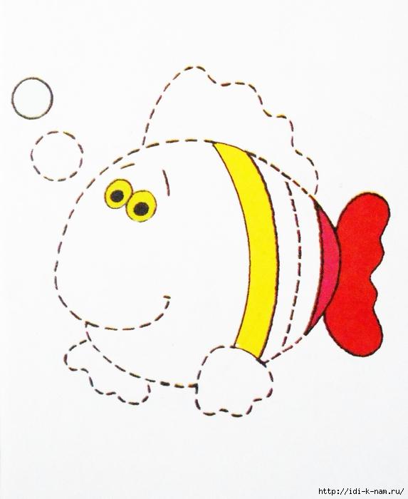 раскраска рыбка, раскраска для детей рыбка, детские раскраски, раскраски для детей, раскраски для самых маленьких, картинки для детей, готовим руку к письму. подготовка к школе, Хьюго Пьюго рукоделие,