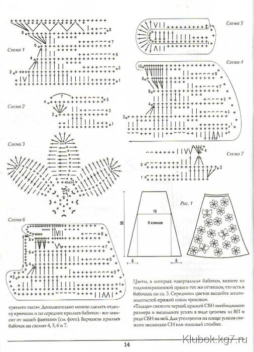 p_1951 (506x700, 323Kb)