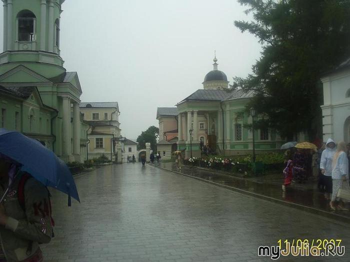 Хочу с мужем золотой дождь 24 фотография