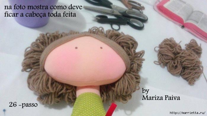 Красивая прическа с кудряшками для куклы. Мастер-класс (4) (700x393, 209Kb)