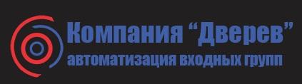 1412234313_Bezuymyannuyy (423x118, 15Kb)
