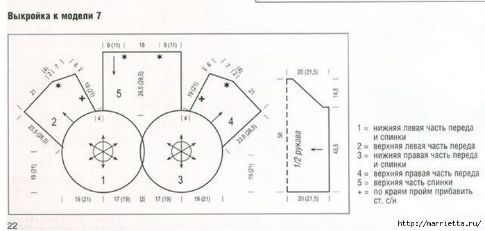 Жакет спицами из меланжевой пряжи (3) (700x333, 124Kb)