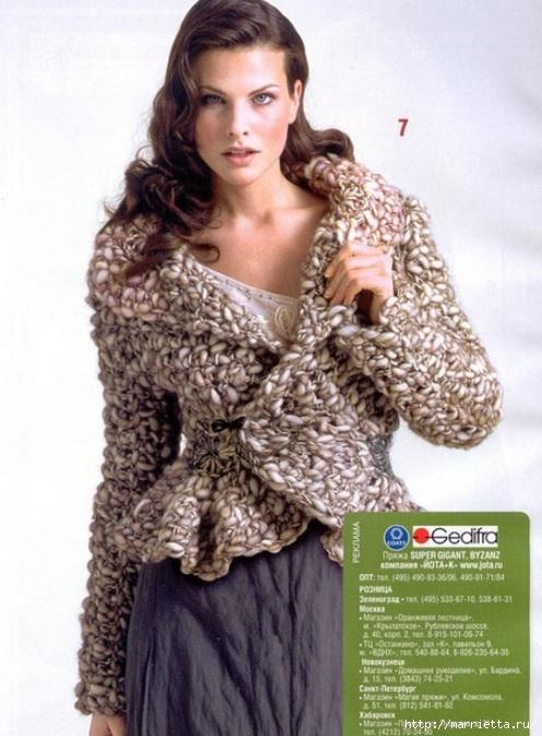 Жакет спицами из меланжевой пряжи (4) (496x673, 204Kb)