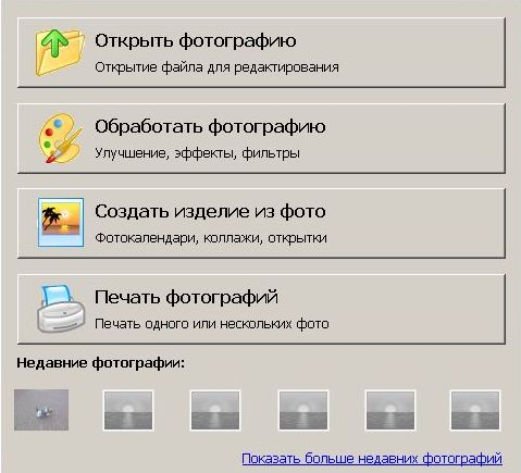 2719143_100 (479x435, 38Kb)