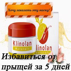 Агибалова ирина александровна самое