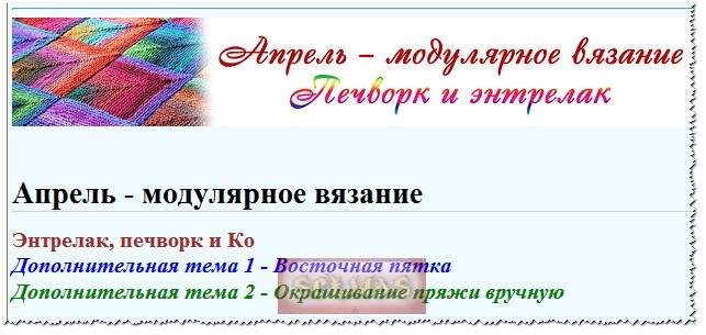 4683827_20140830_221444 (643x305, 63Kb)