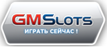 logotype (156x69, 14Kb)