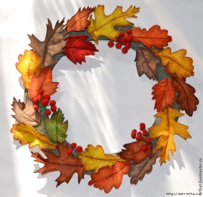 Осенний венок из фетровых листьев. Мастер-класс (15) (700x677, 301Kb)
