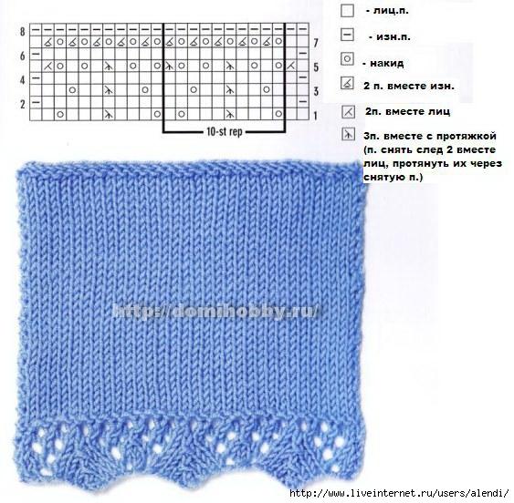 1340956421_uzor-vyazaniya-spicami-3 (563x552, 172Kb)