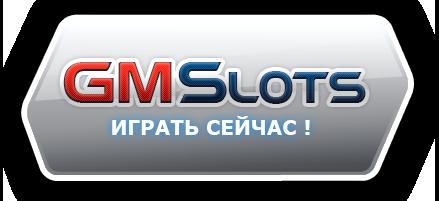 бесплатные игровые автоматы/3862295_sitelogo (439x201, 49Kb)