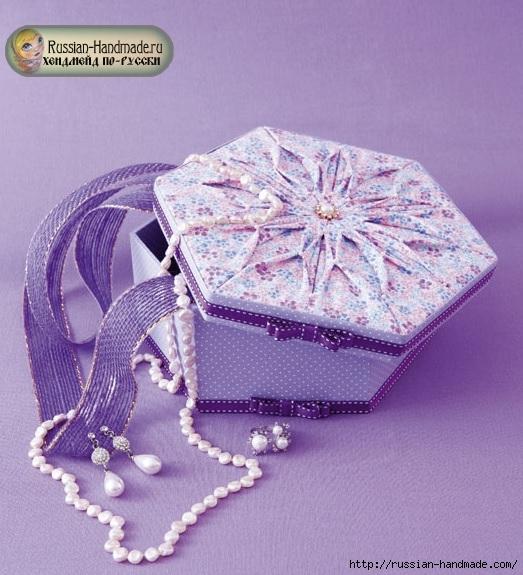 Декорирование коробочки тканью узором в технике оригами (1) (523x575, 206Kb)