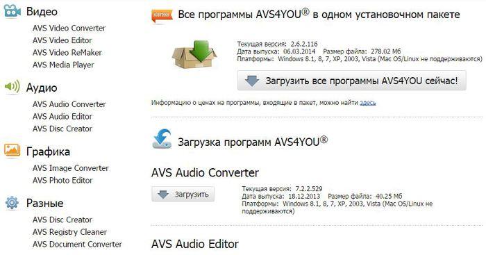 11 программ (700x367, 42Kb)