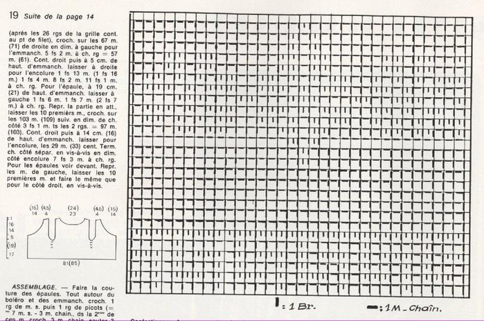 95f8a6828a3b (700x463, 328Kb)