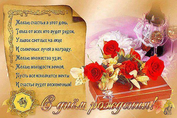 Красивые открытки поздравления
