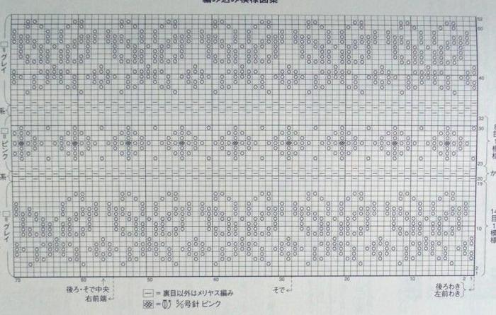 16 (700x445, 291Kb)
