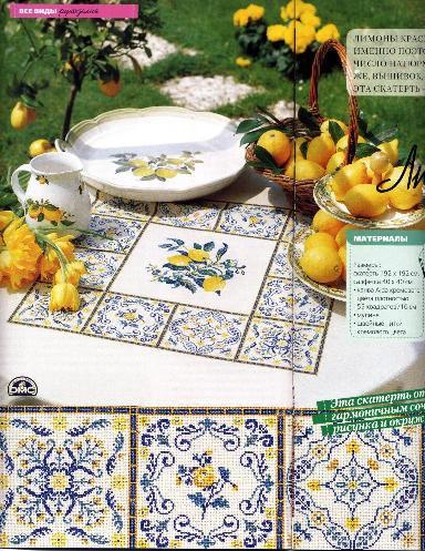 лимоны (384x497, 291Kb)