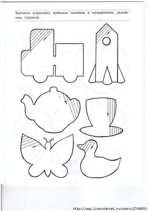 Раскраски штриховки для детей - 5