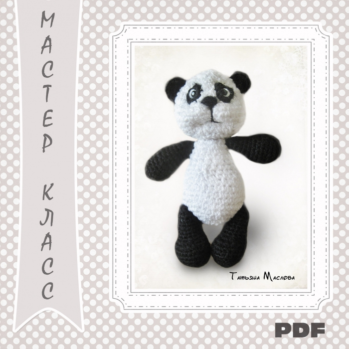 Схема вязания мишки панда 7