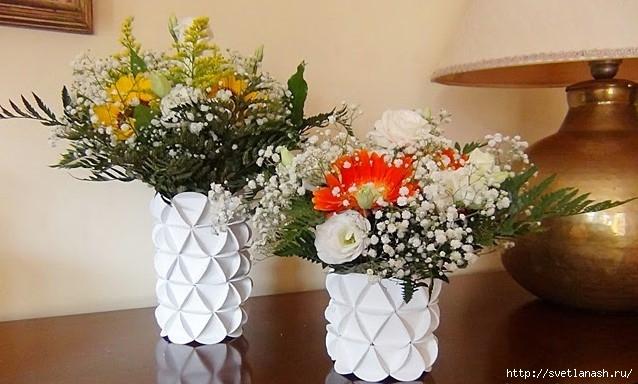 Бумажный чехол для вазы из картона.. Обсуждение на LiveInternet - Российский Сервис Онлайн-Дневников
