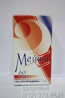 meishi (133x200, 18Kb)