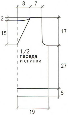 m_088-2 (264x447, 37Kb)