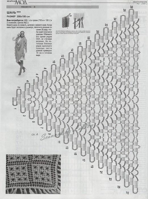3 (521x700, 137Kb)