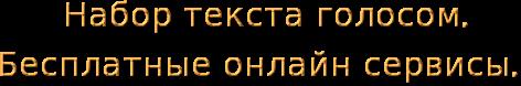 cooltext1759404181 (472x78, 22Kb)