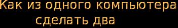 cooltext1759473701 (351x55, 15Kb)