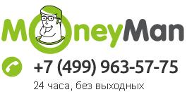 3934161_2_ (265x131, 14Kb)