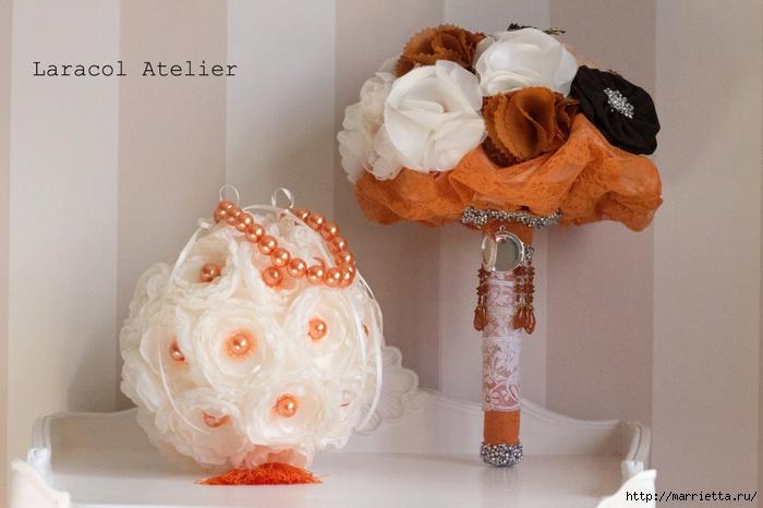 Текстильные свадебные букеты. Красивые идеи (13) (700x466, 214Kb)