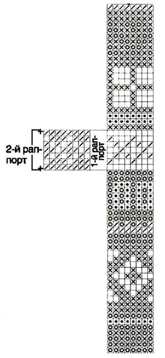 ч6 (322x700, 105Kb)