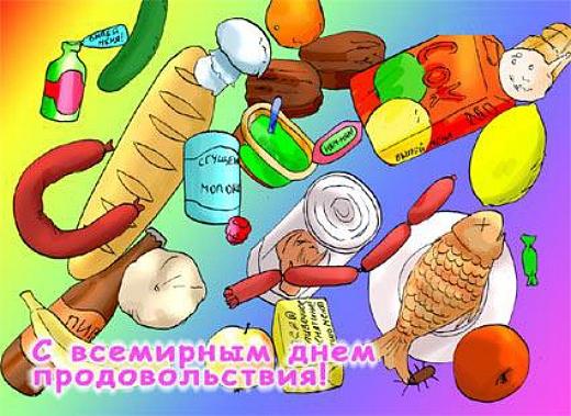117299251_1413468729_Vsemirnuyy_den__pro