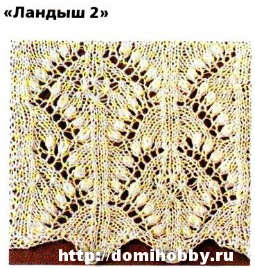 Узор-спицами-ландыш-2 (368x387