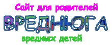 2804996_logo (220x90, 18Kb)