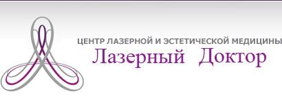 laserdoctor_logo (410x153, 18Kb)
