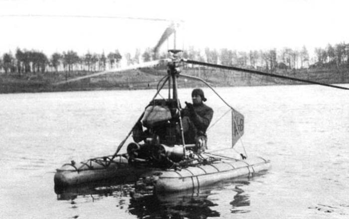 вертолёта соосной схемы «