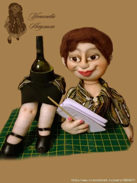 Кукла мини бар рыбак мастер класс