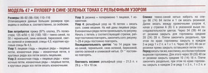 f__V5oyHOMI (700x247, 166Kb)