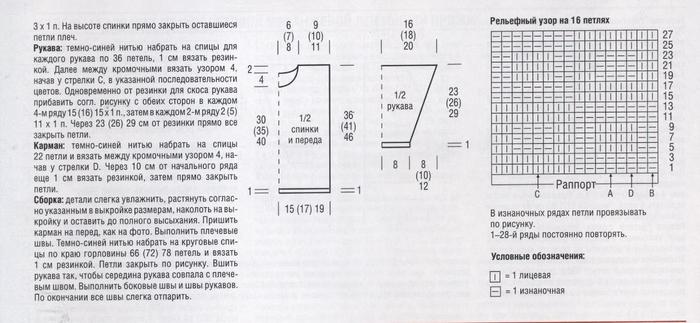 Jt2MM_Df9wM (700x323, 179Kb)