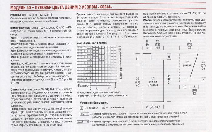 Z9d7BTGANpo (700x437, 265Kb)